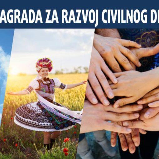 Europski gospodarski i socijalni odbor nagrađuje izuzetne inicijative civilnog društva