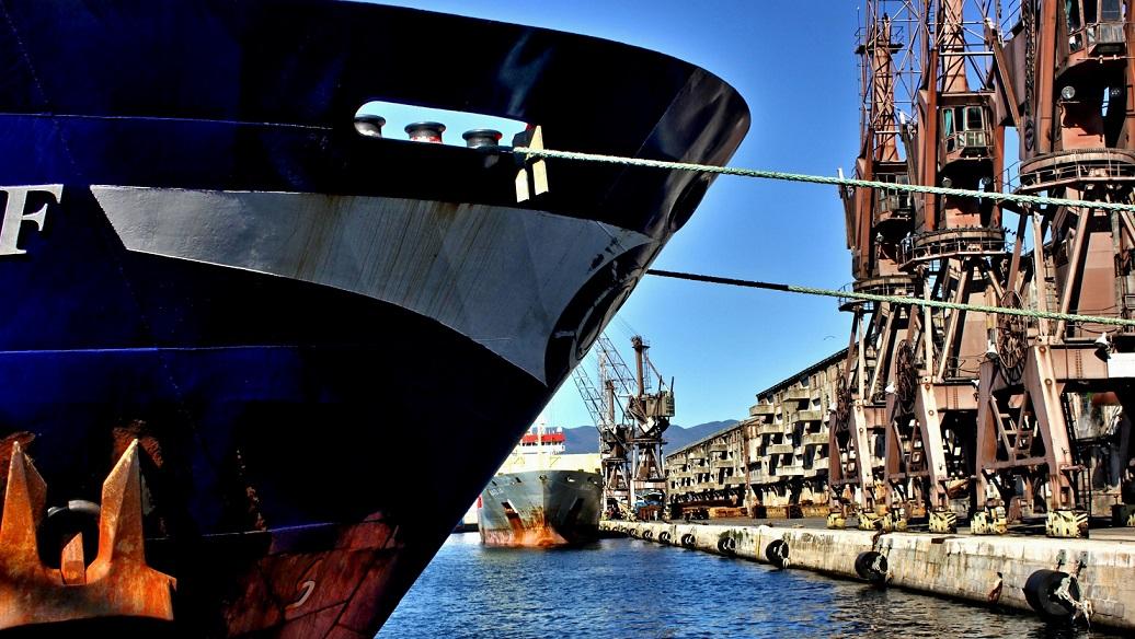 Rijeka – Luka različitosti / Rijeka – Port of Diversity