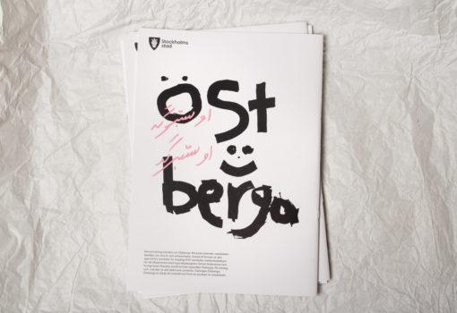 Dizajn za bolji kvart: U problematičnom švedskom naselju djeca oblikovala vlastita slova