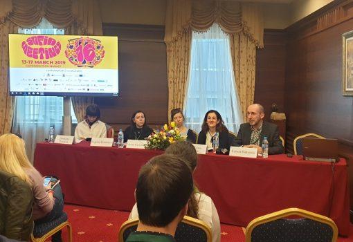 Predstavljanje Art-kina i programskog pravca Dječja kuća na Međunarodnom filmskom festivalu u Sofiji