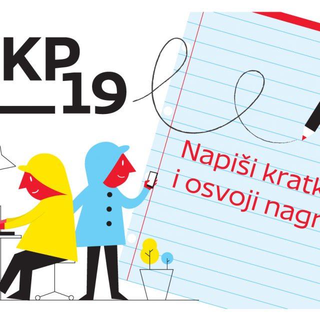 Poznati finalisti natječaja FEKP19