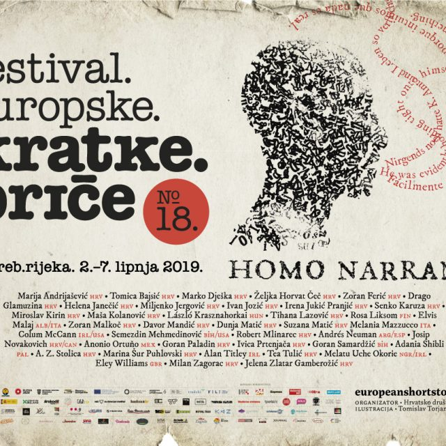 18. Festival europske kratke priče u Rijeci
