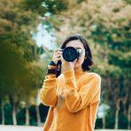 """Natječaj za najbolju amatersku fotografiju projekta """"Ri Urban Inclusive Walking 2020 – za održivu i inkluzinu Rijeku"""""""