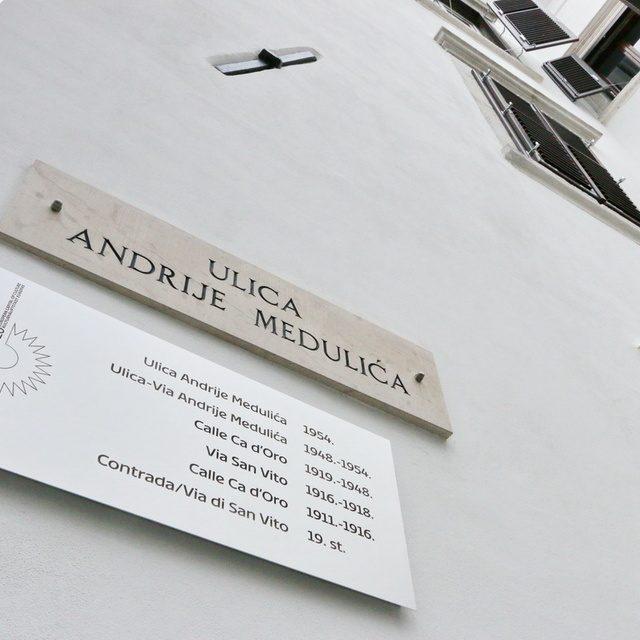 Otkrivene prve ploče s povijesnim nazivima ulica i trgova u užem centruRijeke