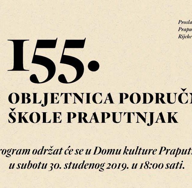 Proslava 155. obljetnice područne škole Praputnjak u susjedstvu Praputnjak Europske prijestolnice kulture