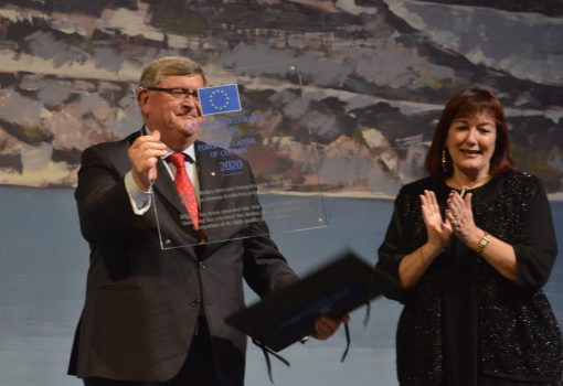Mayor of Rijeka received the official plaque with the title of European Capital of Culture