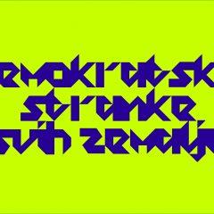 Kroz sustav Gradske knjižnice Rijeka distribuiran Zajednički Manifest Komunističke partije ujedinjenog građanstva Rijeke